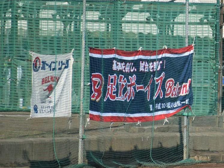 リーグ概要/足立リトル シニアリーグ野球協会